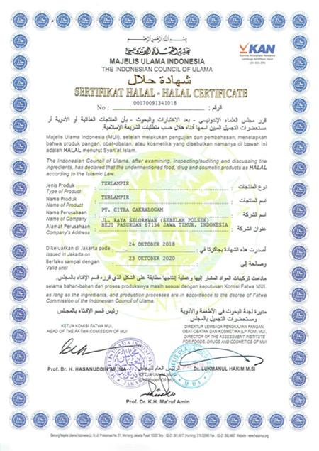 PT Citra CakraLogam - Zinc Oxide Powder - Halal Certificate