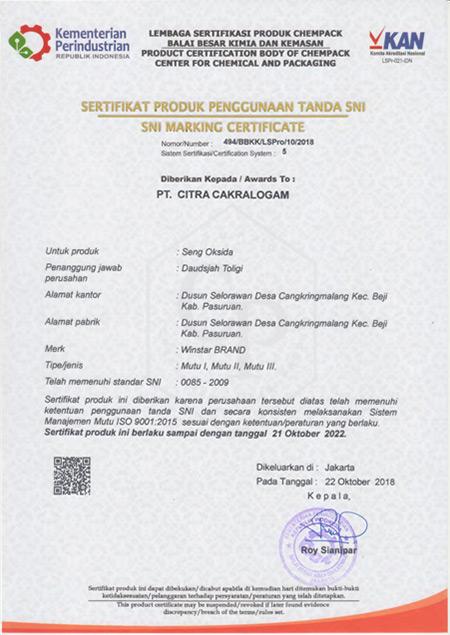 PT Citra CakraLogam - Zinc Oxide Powder - SNI Certificate